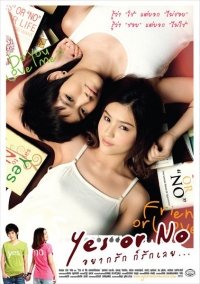 Film: Yes or No: Yaak Rak Gaw Rak Loey