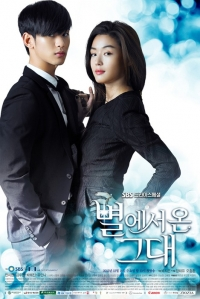 Film: Man From The Stars