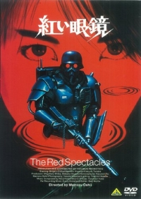 Film: The Red Spectacles