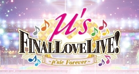 News: µ's Final LoveLive! ~µ'sic forever~ ‒ Ein aS'ler war dabei!