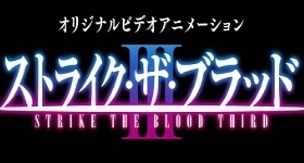 "News: ""Strike the Blood""-Anime erhält dritte Staffel"